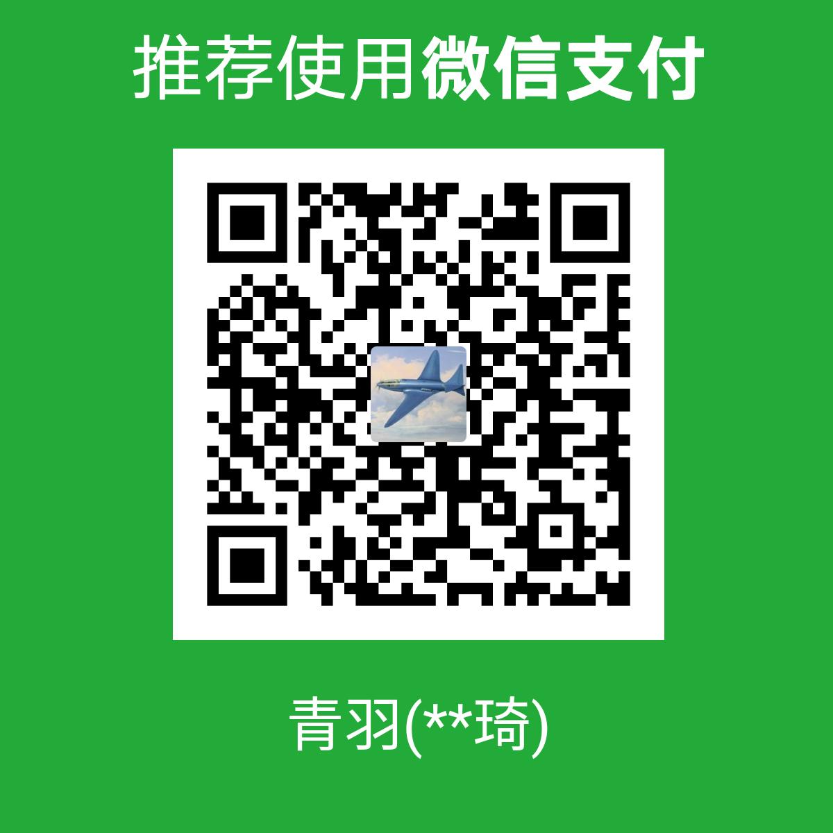 https://bugatii100peaglepics.oss-cn-qingdao.aliyuncs.com/HexoTheme/img/WX_cr.png